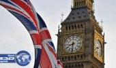 تراجع عجز ميزانية بريطانيا إلى أقل مستوى