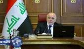 العراق تعتقل رئيس وأعضاء مفوضية استفتاء كردستان