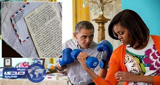 تفاصيل رسائل غرامية كتبها أوباما لحبيبته الأولى في الجامعة