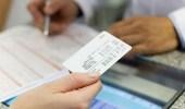 توقعات بزيادة أسعار التأمين بعد تطبيق ضريبة القيمة المضافة