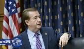 """مشرع أمريكي يدعو لتطبيق """" صارم """" للاتفاق النووي الإيراني"""