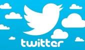 """حظر إعلانات وسائل إعلام روسية على """" تويتر """""""