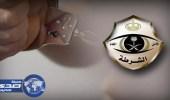 القبض على مسن قتل موطنا وأصاب آخر في خميس مشيط
