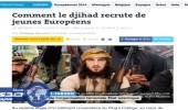 بالفيديو.. خبراء يحذرون من استمرار خطر داعش على مواقع التواصل