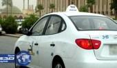 مسؤول بالصحة يستقل سيارة أجرة من المطار لموقع عمله