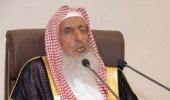 المفتي: السماحة من أوصاف الدين الإسلامي