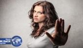 طريقة تعبيرك عن غضبك تكشف أسرار شخصيتك