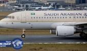 رسميًا.. الخطوط السعودية تبدأ رحلاتها إلى بغداد الإثنين المقبل