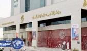 بالصور.. مركز الملك سلمان يعيد تأهيل 40 طفلاً جندتهم المليشيات باليمن