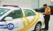 """"""" نجم """" توضح تفاصيل توظيف نساء لمباشرة الحوادث المرورية"""
