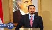 الحريري ردًا علي تصريحات روحاني: لبنان دولة عربية مستقلة