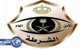 """ضبط عشريني قتل مواطنًا بـ """" الرشاش """" في نجران"""