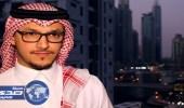بالفيديو.. سلمان الأنصاري يشرح حقيقة النظام القطري الإرهابي للأتراك