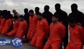 ليبيا: إعلان أسماء منفذي مذبحة الأقباط بسرت