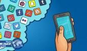 دراسة: ارتفاع حاﻻت إيذاء النفس للفتيات بسبب وسائل التواصل الاجتماعي