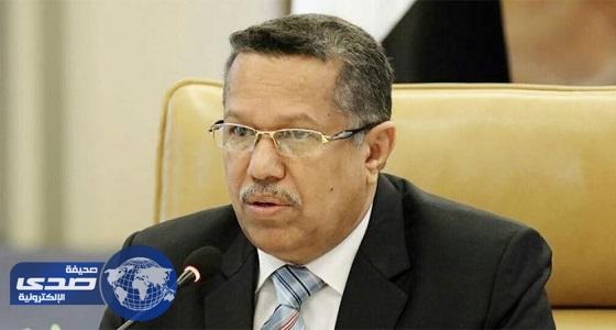 نجاة رئيس وزراء اليمن من محاولة اغتيال
