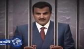 بالفيديو| المعارضة القطرية: تميم معرض للملاحقة القضائية من فرنسا