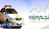 شركة نجم تعلن وظيفة إدارية شاغرة للرجال في الرياض