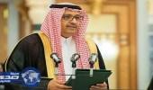 """أمير الباحة: """" مجمع الملك سلمان للحديث النبوي """" يجسد تمسك المملكة بالشريعة الإسلامية"""