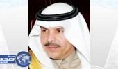 الوهيبي مديرًا للتعليم في الرياض