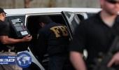 اعتقال 3 بتهمة التخطيط لشن هجمات في نيويورك لصالح داعش