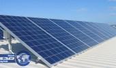تدشين مشروع الطاقة الشمسية في جامع الحكمة