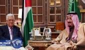 خادم الحرمين يهنئ الرئيس الفلسطيني بالمصالحة