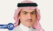 السبهان: اجتثاث الإرهابيين أمر حتمي للعيش بأمان