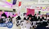 حملة للكشف المبكر عن سرطان الثدي في تبوك