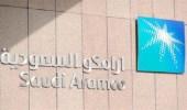 الناصر: أرامكو ستدرج في سوق المملكة قبل الأسواق العالمية