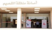 أمانة القصيم تشارك في حملة ميدانية لظبط المخالفات بشارع الخالدية ببريدة