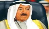 أمير الكويت يشهد اختتام أسرع قمة خليجية