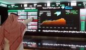 مؤشر سوق الأسهم السعودية يغلق منخفضا