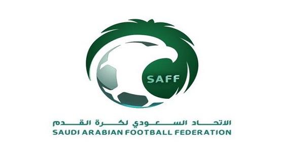 الاتحاد السعودي يعلن شروط تسجيل اللاعبين المواليد المحترفين
