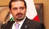 تيار المستقبل: ندعم الرئيس سعد الحريري بشكل مطلق