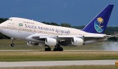 """"""" الخطوط السعودية """" تتيح إصدار بطاقة صعود الطائرة قبل موعد المغادرة بـ 48 ساعة"""
