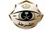 الإطاحة بشاب عشريني قتل مقيما مصريا في تبوك