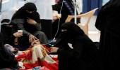 تراجع ملحوظ في عدد الحالات المصابة بالكوليرا في اليمن