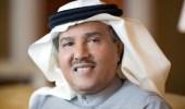 بالفيديو.. الفنان محمد عبده يؤكد ثقته في فوز الهلال