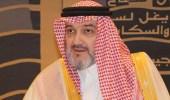 الأمير خالد بن طلال يلاحق المسيئين قانونيا