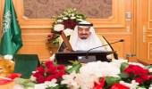 خادم الحرمين يتسلم التقرير السنوي لديوان المراقبة العامة السابع والخمسين