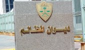 رئيس ديوان المظالم: سلامة الأمن الفكري للشباب ركيزة أساسية لمنهج الإعتدال