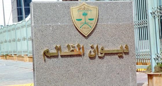 رئيس ديوان المظالم يتفقد المحكمة الإدارية بنجران