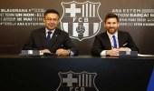 """رسميًا.. برشلونة يجدد لـ """" ميسي """" حتى موسم 2021"""