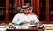 مدير جامعة الجوف يُرزق بمولودين بعد فقده 5 أبناء