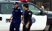الشرطة الكويتية تستنفر بعد الاشتباه في حقيبة بجانب البنك المركزي