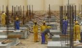 الاستخبارات الأمريكية تُسقط القناع عن انتهاكات الدوحة ضد العمالة الوافدة