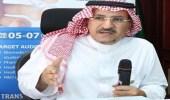 مدير مركز الملك عبدالله يشيد  باهتمام المملكة بالأبحاث العلمية