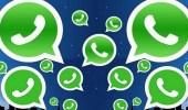 واتساب يطلق ميزة جديدة في الرسائل الصوتية