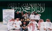 تعليم الرياض يحصد المراكز الأولى في منافسات المسرح المدرسي